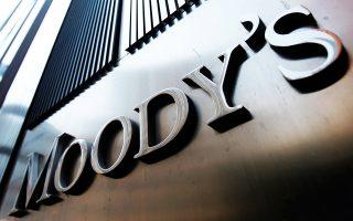 Εάν η κυβέρνηση ανατρέψει μεταρρυθμίσεις που έχουν συμφωνηθεί, μπορεί να υπάρξουν «πιέσεις για την αξιολόγηση», τονίζει η Moody's.