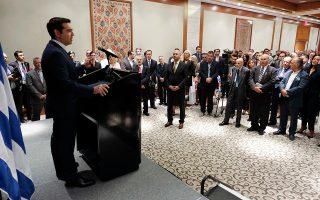 Ο πρωθυπουργός  Αλ. Τσίπρας μιλάει στους ομογενείς, σε δεξίωση που παρέθεσε προς τιμήν του το γενικό προξενείο της Ελλάδας στη Νέα Υόρκη.