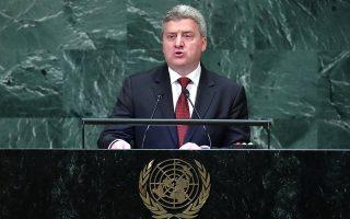 Ο πρόεδρος της ΠΓΔΜ Γκιόργκι Ιβάνοφ ανέφερε ότι «η συμφωνία των Πρεσπών υποβαθμίζει την κυριαρχία του κράτους και του συντάγματός μας».