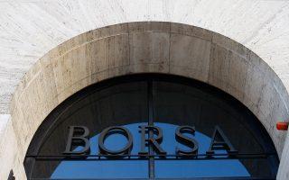 Ο δείκτης FTSE Mib υποχωρούσε έως και 4,5% και έκλεισε με πτώση 3,72%. Οι τραπεζικές μετοχές βρέθηκαν στο κόκκινο.