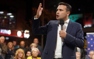 Ο Ζόραν Ζάεφ σε μία από τις τελευταίες ομιλίες του πριν από το κρίσιμο δημοψήφισμα στην ΠΓΔΜ.