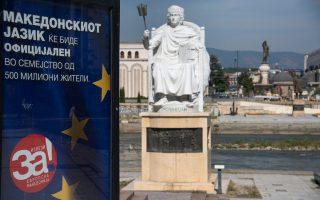 Αφίσα υπέρ του «Ναι» με εικαστικό «δάνειο» από τη σημαία της Ευρωπαϊκής Ενωσης. Η ένταξη στο ΝΑΤΟ και στην Ε.Ε. είναι το ισχυρό επιχείρημα κυβέρνησης, ΜΜΕ και ηγετών της Δύσης.