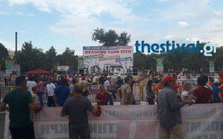 Πηγή φωτογραφίας: thestival.gr