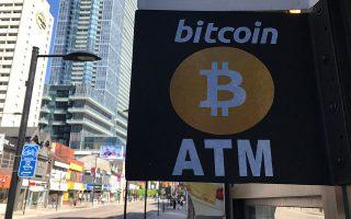 Οπως στα φυσικά νομίσματα, έτσι και στα bitcoins οι συναλλαγές μπορούν να γίνουν και μέσω ειδικών ΑΤΜ.