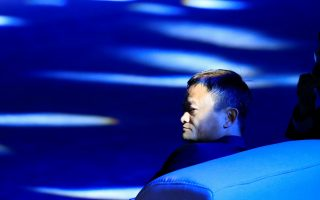 Alibaba Group co-founder and executive chairman Jack Ma attends the WAIC (World Artificial Intelligence Conference) in Shanghai, China, September 17, 2018. REUTERS/Aly Song