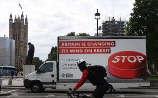 Φορτηγάκι στο Λονδίνο διαφημίζει την καμπάνια για νέο δημοψήφισμα, προκειμένου η Βρετανία να παραμείνει στην Ευρωπαϊκή Ενωση.