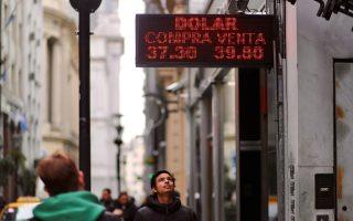 Το πέσο Αργεντινής έχει υποτιμηθεί κατά περίπου 50% έναντι του δολαρίου από την αρχή του 2018 και η οικονομία συρρικνώνεται με ανησυχητικό ρυθμό.