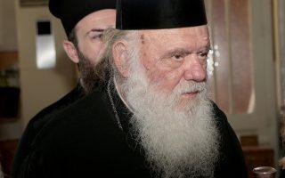 Ο αρχιεπίσκοπος  Ιερώνυμος επισκέπτεται το Νοσοκομείο Ευαγγελισμός, Τετάρτη 25 Ιουλίου 2018.  Ο αρχιεπίσκοπος  Ιερώνυμος  τέλεσε επιμνημόσυνη δέηση στον καθεδρικό Ι. Ναό Αθηνών υπέρ αναπαύσεως των ψυχών των θυμάτων των πυρκαγιών στην Αττική και στην συνέχεια επισκέφθηκε  το Νοσοκομείο Παίδων όπου νοσηλεύονται τα παιδιά που τραυματίστηκαν στις πυρκαγιές της Αττικής και το νοσοκομείο Ευαγγελισμός όπου νοσηλεύονται ενήλικες τραυματίες. ΑΠΕ-ΜΠΕ/ΑΠΕ-ΜΠΕ/Παντελής Σαίτας