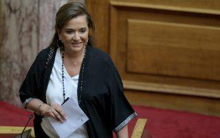 nt-mpakogianni-oi-polites-gyrnane-tin-plati-ston-toxiko-dichasmo-ton-syrizanel0