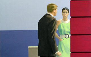 Τμήμα του έργου «Gespräch» (2017) του Κρίστιαν Μπραντλ, που εκτίθεται στην ομαδική έκθεση «Νέοι ορίζοντες της ζωγραφικής. Τρίτο μέρος: Αισθήσεων πράξεις». Μουσείο Φρυσίρα, Μονής Αστερίου 3, Πλάκα-Αθήνα.