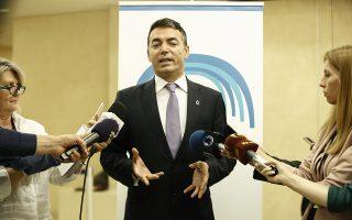 Ο υπουργός Εξωτερικών της ΠΓΔΜ Nicola Dimitrov, μιλάει στα μέσα μαζικής ενημέρωσης μετά το τέλος της 2ης Υπουργικής Συνάντησης «Visegrad-4 plus Balkan-4 plus» που διοργάνωσε σήμερα το ΥΠΕΞ στο Σούνιο, την Παρασκευή 11 Μαΐου 2018. ΑΠΕ-ΜΠΕ/ΑΠΕ-ΜΠΕ/ΓΙΑΝΝΗΣ ΚΟΛΕΣΙΔΗΣ