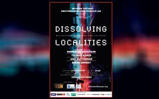 dissolving-localities-mia-optikoakoystiki-performans-2275159
