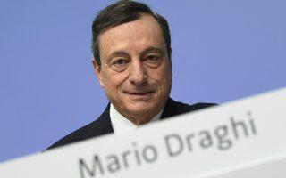 Φωτογραφία: Ο επικεφαλής της ΕΚΤ, Μάριο Ντράγκι
