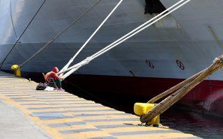 Δεμένα παραμένουν πλοια στο λιμάνι του Πειραιά μέχριο το πρωί της Τρίτης  λογω της απεργίας της ΠΝΟ για το ασφαλιστικό και το φορολογικό νομοσχέδιο , Σάββατο 7 Μαΐου 2016 ΑΠΕ-ΜΠΕ/ΑΠΕ-ΜΠΕ/Παντελής Σαίτας