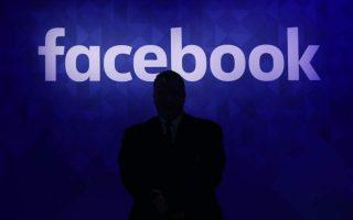 to-facebook-diakoptei-ti-synergasia-toy-me-ta-politika-grafeia0