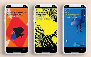 Η πρωτοβουλία της Δημόσιας Βιβλιοθήκης της Νέας Υόρκης αξιοποιεί τις δυνατότητες του Instagram για να φέρει ένα ευρύτερο κοινό σε επαφή με κλασικά έργα.