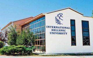 Το Διεθνές Πανεπιστήμιο Θεσσαλονίκης θα συμπράξει με το ΤΕΙ Κεντρικής Μακεδονίας, το ΤΕΙ Ανατολικής Μακεδονίας και το Αλεξάνδρειο ΤΕΙ Θεσσαλονίκης. Το νομοσχέδιο θα κατατεθεί στη Βουλή μέσα στον Οκτώβριο.