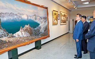 Ο πρόεδρος της Νότιας Κορέας Μουν Τζάε Ιν επισκέπτεται έκθεση ζωγραφικής στην Πιονγιάνγκ.