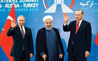 Οι πρόεδροι της Ρωσίας Βλαντιμίρ Πούτιν, του Ιράν Χασάν Ροχανί και της Τουρκίας Ταγίπ Ερντογάν ποζάρουν στους φωτογράφους, πριν ξεκινήσουν τις διαβουλεύσεις για το Συριακό, στην Τεχεράνη.