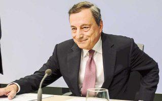 Ο πρόεδρος της ΕΚΤ Μάριο Ντράγκι ανέφερε ότι η αβεβαιότητα σχετικά με την πορεία του πληθωρισμού μεσοπρόθεσμα έχει υποχωρήσει, δεδομένων της συνεχιζόμενης οικονομικής επέκτασης και της ανοδικής πορείας του ρυθμού αύξησης των μισθών.