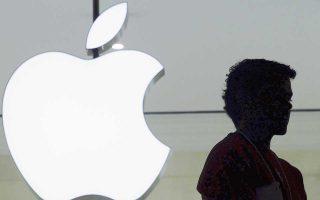 Το γεγονός ότι οι ΗΠΑ διάλεξαν να επιβάλουν σε πρώτη φάση δασμούς 10% και όχι υψηλότερους, καθώς και το ότι η Apple, όπως και άλλες εταιρείες υψηλής τεχνολογίας, εξαιρέθηκαν από τον κατάλογο των εισαγόμενων κινεζικών εξαρτημάτων, καθησύχασαν τους επενδυτές.