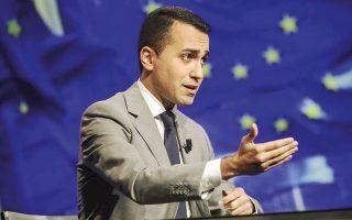 Τα δύο κόμματα στην ιταλική κυβέρνηση συνασπισμού πιέζουν τον υπουργό Οικονομίας Τζοβάνι Τρία για αύξηση των δαπανών στον προϋπολογισμό του 2019, ενώ ο Λουίτζι ντι Μάιο ( φωτ.) του Κινήματος των 5 Αστέρων απειλεί με αποχώρηση αν δεν ικανοποιηθούν οι σχετικές απαιτήσεις του κόμματός του.