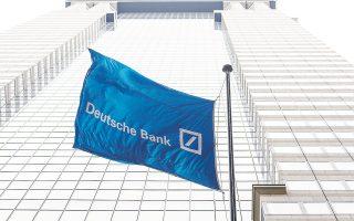 Οι μετοχές της Deutsche Bank και της Commerzbank έκλεισαν με πτώση 1,4% και 0,6%, αντίστοιχα, αφότου έγινε γνωστό πως η πρώτη είχε εξετάσει ενδελεχώς τις συνέπειες από συγχώνευσή της με τη δεύτερη.