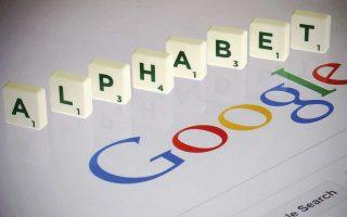 Η μετοχή της Alphabet, μητρικής εταιρείας της Google, υποχωρούσε κατά 2,12% και αναμενόταν να καταγράψει την πέμπτη συναπτή συνεδρίαση με πτώση.