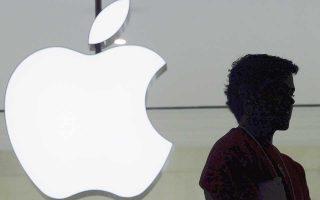 Αργά χθες το βράδυ η μετοχή της Apple ενισχυόταν κατά 2,2% ενόψει της σημερινής παρουσίασης των νέων μοντέλων του iPhone.