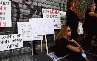 Οι εκπρόσωποι του Συλλόγου Συζύγων Θανόντων ΑΞΙΑ πραγματοποίησαν συγκέντρωση διαμαρτυρίας, ζητώντας την άρσητων ηλικιακών κριτηρίων.