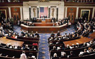 Σε πρώτη φάση οι πιέσεις των «Αμερικανών για το Ελεύθερο Εμπόριο» θα εστιάσουν σε Ρεπουμπλικανούς μέλη του Κογκρέσου από τις πολιτείες Οχάιο, Πενσιλβάνια, Ιλινόι, Ιντιάνα και Τενεσί. Εν συνεχεία,  η δράση της ομάδας πίεσης θα επεκταθεί σε επιπλέον επτά πολιτείες, η οικονομία των οποίων πλήττεται ιδιαίτερα από τον εμπορικό πόλεμο με την Κίνα.