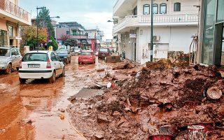 Τα αδικήματα τα οποία διερευνώνται είναι ανθρωποκτονίες από αμέλεια, σωματικές βλάβες, πρόκληση πλημμύρας και παραβάσεις οικοδομικών κανόνων.