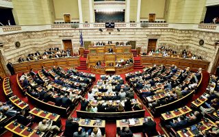 Σε εκκρεμότητα παραμένει το ζήτημα της αλλαγής του Κανονισμού Λειτουργίας της Βουλής.