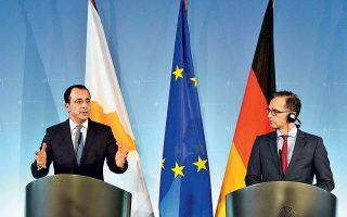 Ο υπουργός Εξωτερικών της Γερμανίας Χάικο Μάας υποδέχθηκε χθες τον Κύπριο ομόλογό του Νίκο Χριστοδουλίδη και υπογράμμισε ότι η λύση του Κυπριακού αποτελεί προϋπόθεση για την ευρωπαϊκή πορεία της Τουρκίας.