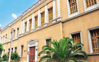 Το κτίριο του Ζαννείου Ορφανοτροφείου στον Πειραιά.