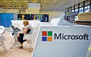 Σήμερα το μεσημέρι, η Microsoft συντονίζει συζήτηση για τη μετάδοση ψηφιακών δεξιοτήτων σε όλο το φάσμα της ελληνικής αγοράς εργασίας.