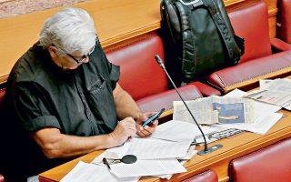 Στην «ανοιχτωσιά» της Ολομέλειας, συλλογίζεται αν θα ενταχθεί στον ΣΥΡΙΖΑ...
