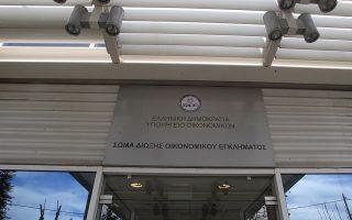 ergastirio-proionton-maimoy-entopise-to-sdoe-sti-thessaloniki0