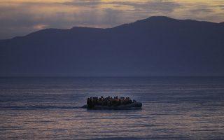 Πρόσφυγες ή μετανάστες φθάνουν με φουσκωτή βάρκα σε παραλία της Μυτιλήνης, Λέσβος, Τετάρτη 17 Φεβρουαρίου 2016. ΑΠΕ-ΜΠΕ/ΑΠΕ-ΜΠΕ/ΟΡΕΣΤΗΣ ΠΑΝΑΓΙΩΤΟΥ