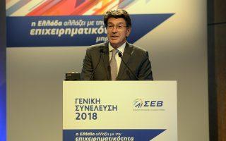 Ο πρόεδρος του ΣΕΒ, Θεόδωρος Φέσσας, μιλάει στην ετήσια Γενική Συνέλευση του ΣΕΒ που πραγματοποιείται στο Μέγαρο Μουσικής, Αθήνα, Τρίτη 29 Μαΐου 2018. ΑΠΕ ΜΠΕ/ΓΡΑΦΕΙΟ ΤΥΠΟΥ ΣΕΒ/STR