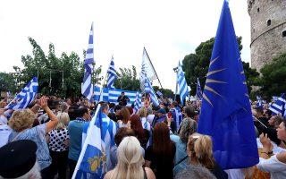apopsi-apo-toys-archaioys-makedones-sto-makedoniko-amp-8211-mia-anadromi-stin-istoria-2274030