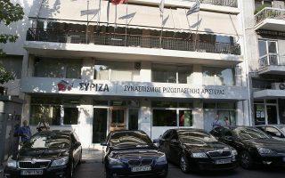 syriza-endeiktikes-ton-aytarchikon-antilipseon-tis-oi-antidraseis-nd-sto-porisma-paraskeyopoyloy0