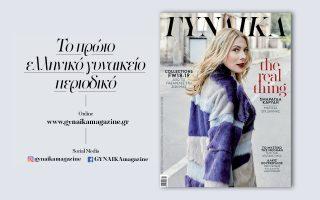 gynaika-oktovrios-20180