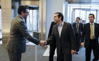 (Ξένη Δημοσίευση) Ο πρωθυπουργός Αλέξης Τσίπρας είχε συνάντηση εργασίας με στελέχη της Bank of America Merrill Lynch, την  Τετάρτη 26 Σεπτεμβρίου 2018, κατά τη διάρκεια της επίσκεψής του στην Νέα Υόρκη για την 73η Γενικής Συνέλευσης του Οργανισμού Ηνωμένων Εθνών.   ΑΠΕ-ΜΠΕ/ΓΡΑΦΕΙΟ ΤΥΠΟΥ ΠΡΩΘΥΠΟΥΡΓΟΥ/Andrea Bonetti