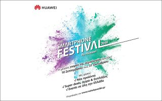 i-huawei-egkainiazei-to-smartphone-festival-20180