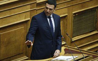 Ο βουλευτής της ΝΔ Βασίλης Κικίλιας μιλάει από το βήμα της Βουλής στη συζήτηση επί της πρότασης δυσπιστίας της ΝΔ κατά της Κυβέρνησης στην Ολομέλεια της Βουλής, Αθήνα, Σάββατο 16 Ιουνίου 2018. ΑΠΕ-ΜΠΕ/ΑΠΕ-ΜΠΕ/ΑΛΕΞΑΝΔΡΟΣ ΒΛΑΧΟΣ