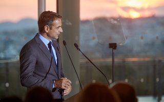 Ο πρόεδρος της Νέας Δημοκρατίας Κυριάκος Μητσοτάκης  μιλάει σε διάλεξη που διοργάνωσε το Ίδρυμα Κωνσταντίνος Κ. Μητσοτάκης και η ομώνυμη Έδρα Ελληνικών Σπουδών του Πανεπιστημίου Στάνφορντ, στη μνήμη του Κωνσταντίνου Μητσοτάκη, με θέμα: «Το θάρρος ως δημοκρατική αρετή: Ένα αρχαίο ελληνικό ιδεώδες και η σύγχρονη προοπτική του», Τρίτη 18 Σεπτεμβρίου 2018. ΑΠΕ-ΜΠΕ/ΓΡΑΦΕΙΟ ΤΥΠΟΥ ΝΔ/ΔΗΜΗΤΡΗΣ ΠΑΠΑΜΗΤΣΟΣ