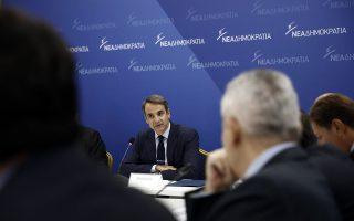 Ο πρόεδρος της Νέας Δημοκρατίας, Κυριάκος Μητσοτάκης προεδρεύει στη συνεδρίαση των τομεαρχών, στα κεντρικά γραφεία του κόμματος, Πέμπτη 27 Σεπτεμβρίου 2018. ΑΠΕ-ΜΠΕ/ΑΠΕ-ΜΠΕ/ΑΛΕΞΑΝΔΡΟΣ ΒΛΑΧΟΣ