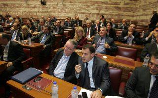 Βουλευτές της Νέας Δημοκρατίας στην αίθουσα της Γερουσίας στη Βουλή στη σημερινή συνεδρίαση της  ΚΟ του κόμματος, Τρίτη 24 Νοεμβρίου 2015. ΑΠΕ - ΜΠΕ/ΑΠΕ - ΜΠΕ/Αλεξανδρος Μπελτές