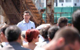 Βασικός στόχος του πρωθυπουργού Αλέξη Τσίπρα είναι στην επόμενη εκλογική αναμέτρηση ο ΣΥΡΙΖΑ να συγκεντρώσει ποσοστά στην περιοχή του 25%, οπότε να καταστεί κυρίαρχος πόλος στον χώρο της Kεντροαριστεράς.